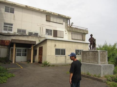 池島鉱事務所