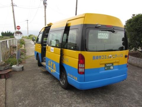 長崎市コミュニティバス