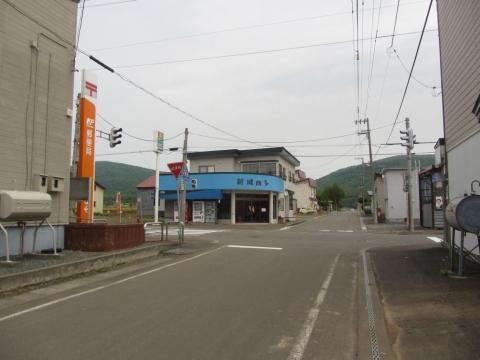 新城商事と新城郵便局