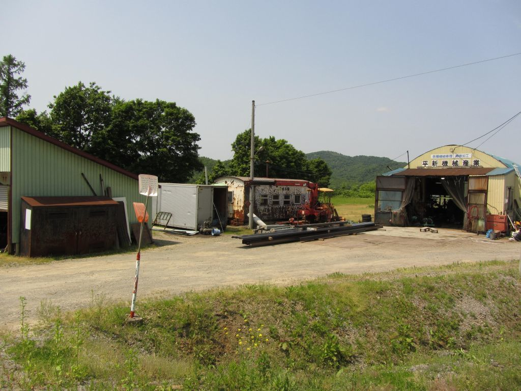 深名線 幌成駅跡 - 街道の行く先...