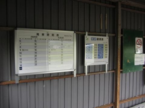 於札内駅時刻表
