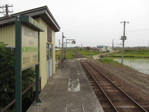 於札内駅駅名標