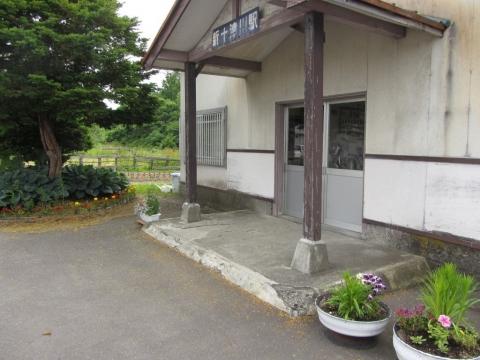 新十津川駅