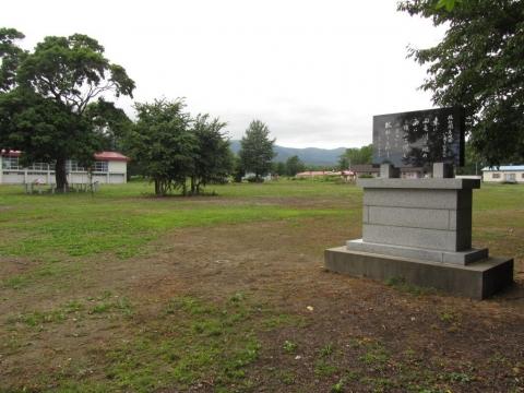「政和開基開校八〇周年記念祝詩」碑