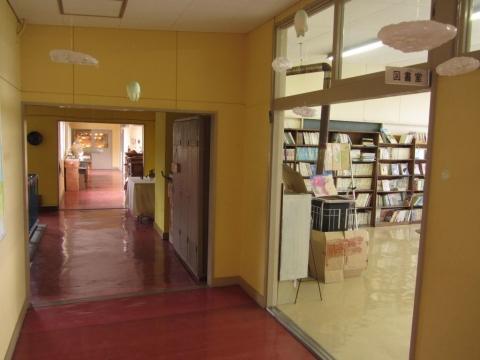 旧政和小学校図書室