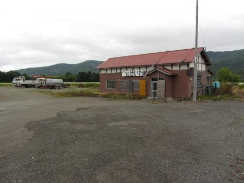 旧政和駅舎