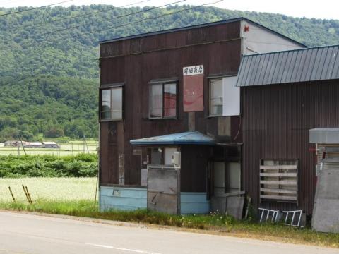 旧守田商店