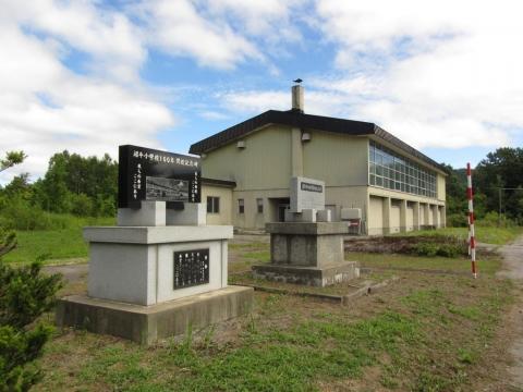 沼牛小学校100年・閉校記念碑