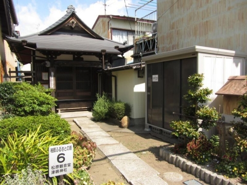 松原観音堂・津島神社