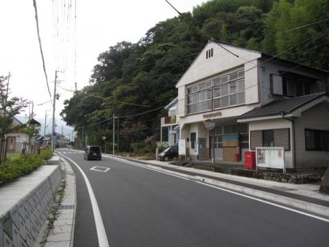 興津東町公民館