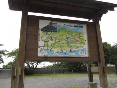 薩埵峠之絵図