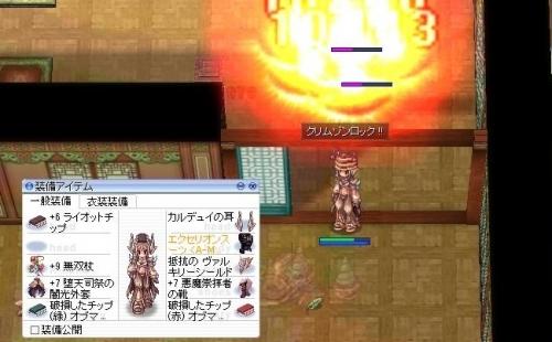 screenGimle013.jpg