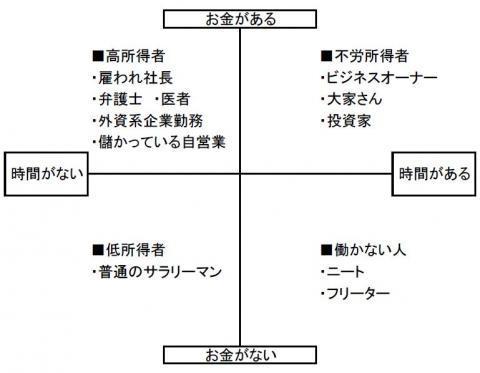 hurou_convert_20170728043249.jpg