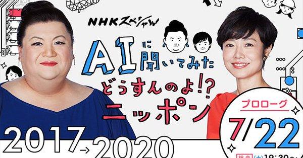 NHKP7n1EAKS.jpg