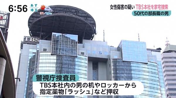 TBSDC1lCjBUwAEY-8A.jpg