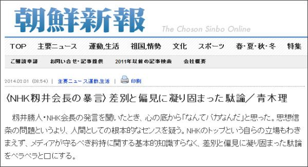 aoki8_bor.jpg