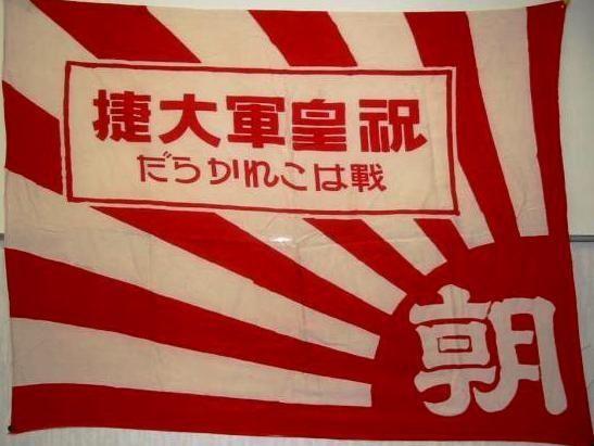 asahi0_201705091142561eb.jpg
