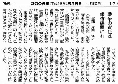 asahi8a2c9d1a.jpg