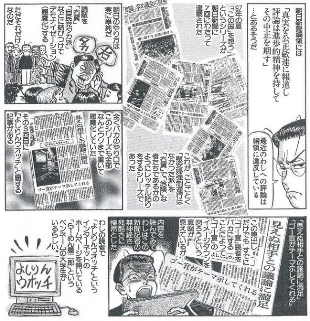 asahiCy0NC4KUoAE-Ahs_20170724133621255.jpg