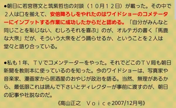 asahiDCv56I6UMAIB628.jpg