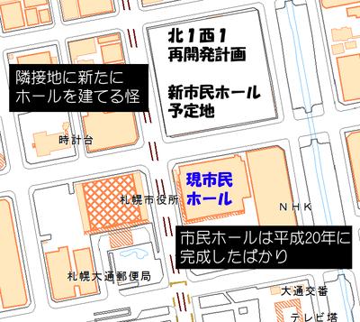 asahitawa-png.png