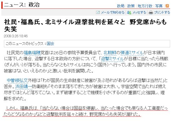fukusima758006c7a6ee81c3087f490a5067b4be.jpg