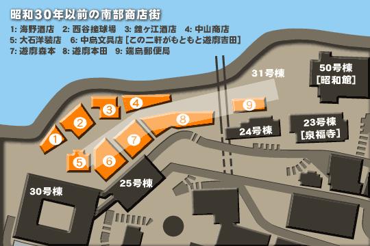 gunkanjima_2017072800380415d.png