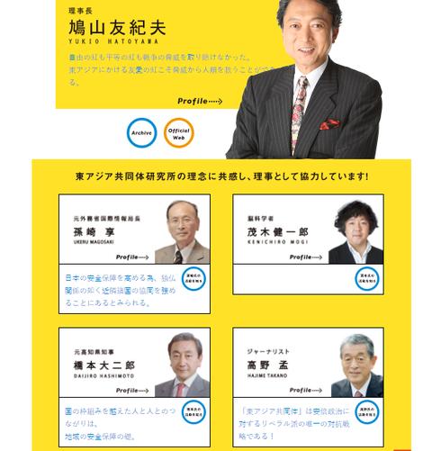 hatoyamae9c84fe4-s.png