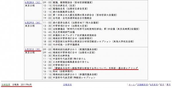 kakeiDAG-W9wVwAIiFXI.jpg