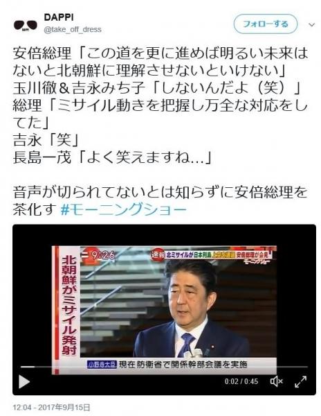 kitasayoku02.jpg