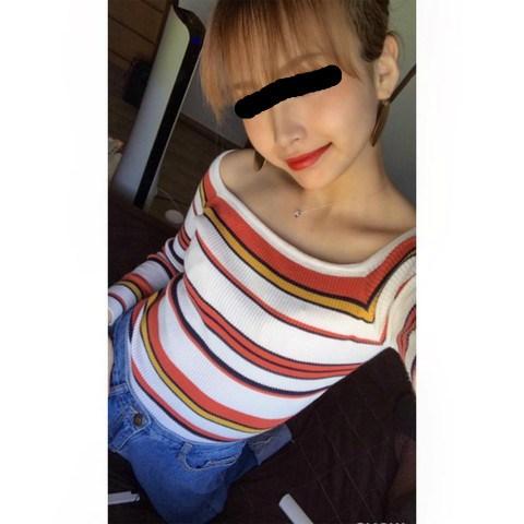 koikeee915f98.jpg
