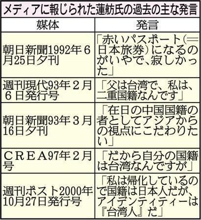 kokusekiDFAshe_V0AE_47y.jpg