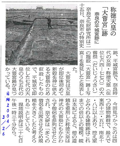 kousitushotoku_asuka02.jpg