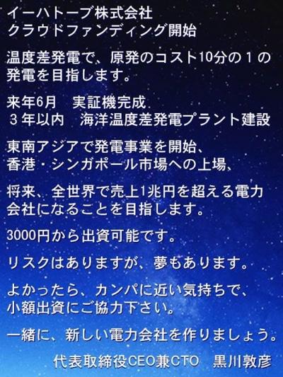 kurokawa6732834868290928837_n.jpg
