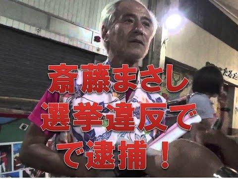 kurokawaCU4bZIvUYAAly_7.jpg