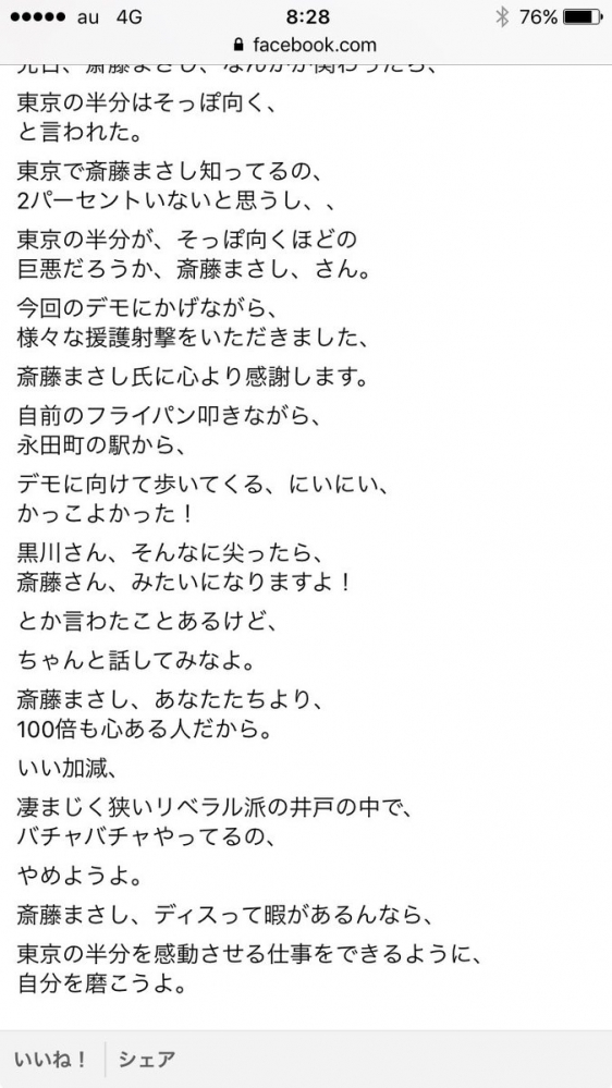 kurokawaDG577-LVoAAT4B-.jpg