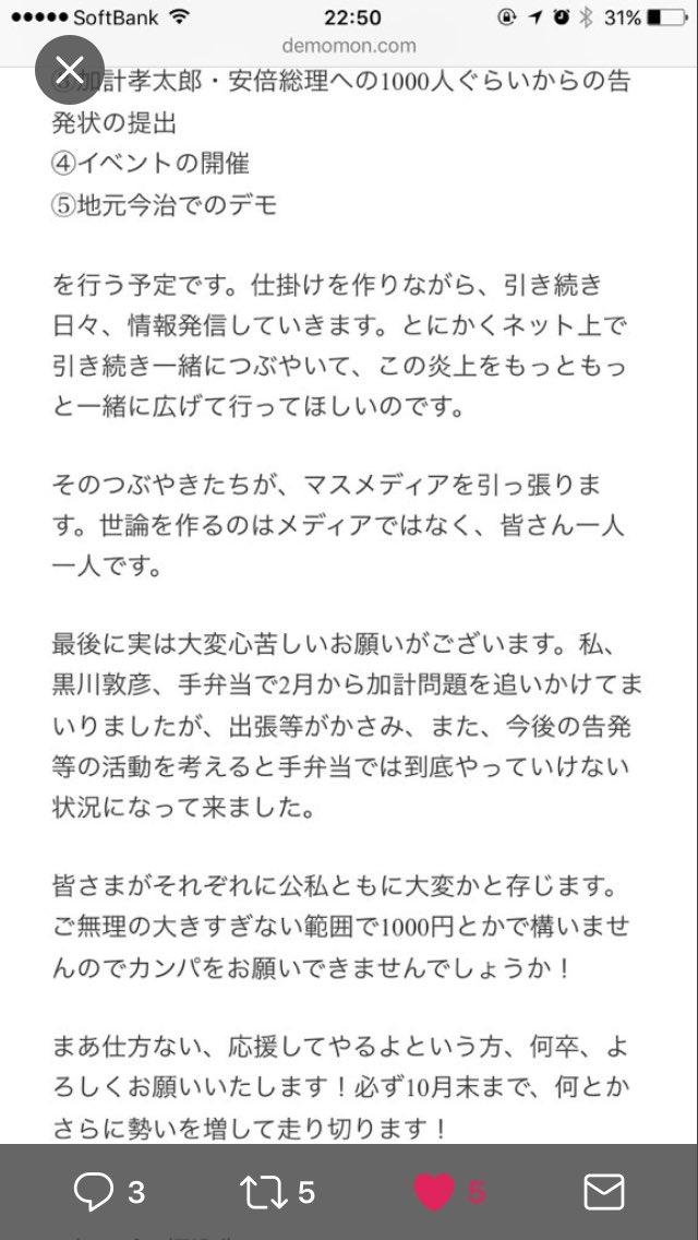 kurokawaDH7GDJfV0AEsGo9.jpg