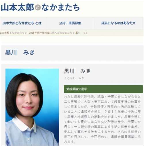 kurokawaz8p_bor.jpg