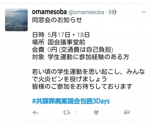 kyoubouDAB8y8yU0AUH4DT_201706170205263df.jpg