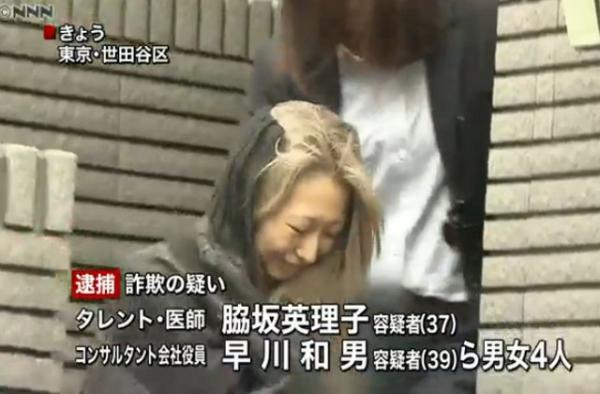 kyoubousagi-taiho-1.jpg
