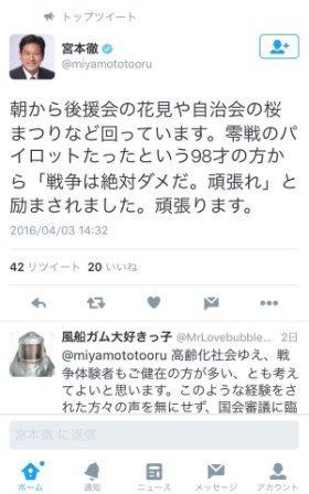 kyousantoumiyamoto.jpg