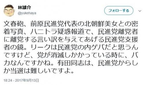 maeharakita10.jpg