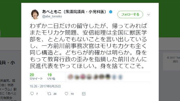 maekawa170625-005.jpg