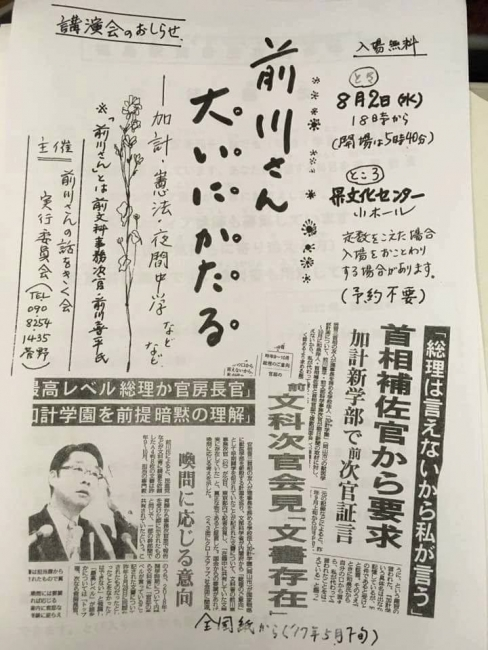 maekawaimg_0.jpg