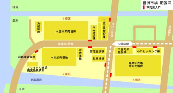 map_toyosu.png