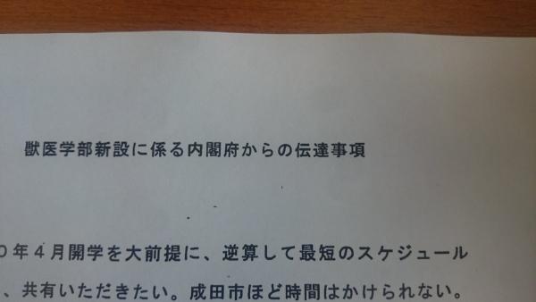 minsinC__9mchUMAAtANp.jpg
