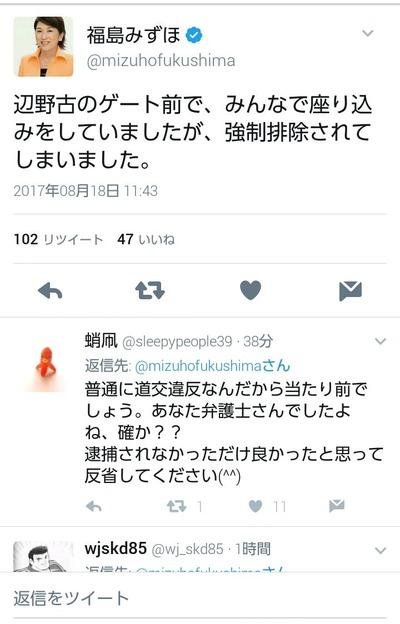 mizuho2c75f064-s.jpg