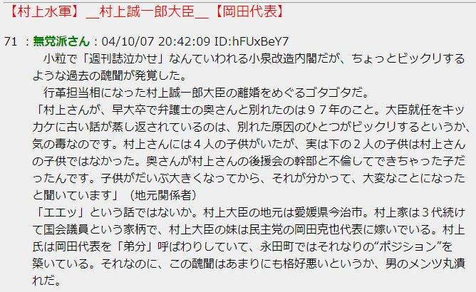 murakamiDE2CloyUMAAgZ9E.jpg