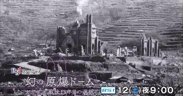 nagasaki17-.jpg