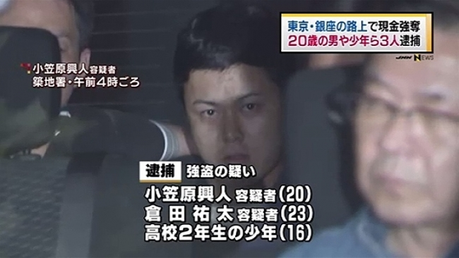 news3118821_38.jpg